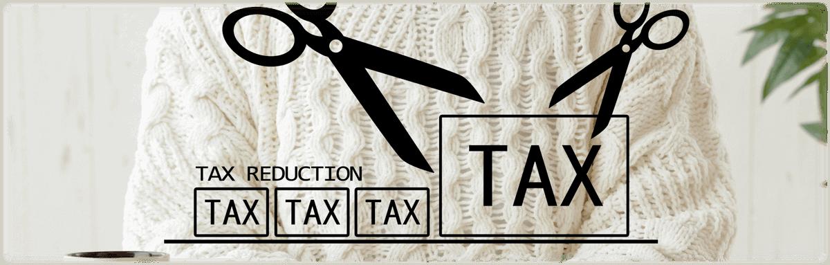 復興特別所得税の画像