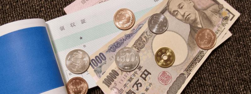 印紙税のイメージ画像
