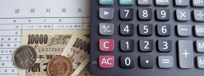 貸借対照表の画像