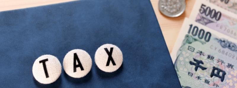 税効果会計の画像