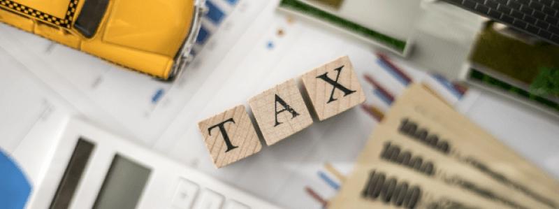 税制改正の画像